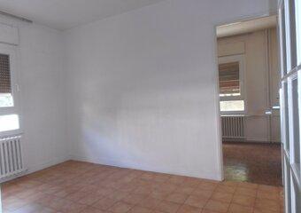 Vente Appartement 3 pièces 57m² versailles - Photo 1