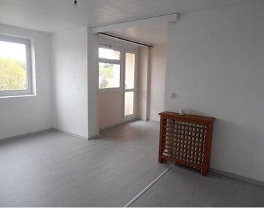 Vente Appartement 2 pièces 41m² versailles - photo