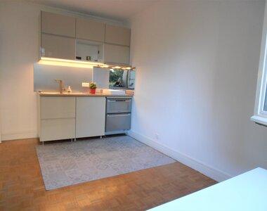 Location Appartement 1 pièce 19m² Versailles (78000) - photo