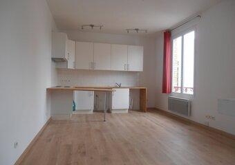Vente Maison 3 pièces 51m² versailles - Photo 1