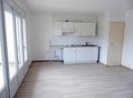 Location Appartement 2 pièces 33m² Toussus-le-Noble (78117) - Photo 2