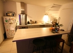 Renting House 4 rooms 85m² Guyancourt (78280) - Photo 4