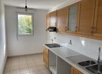 Sale Apartment 3 rooms 64m² Voisins le bretonneux - Photo 2