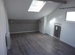 Vente Maison 4 pièces 100m² Le mesnil st denis - Photo 7