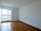 Vente Appartement 4 pièces 81m² Épinay-sous-Sénart (91860) - Photo 7