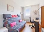 Vente Appartement 3 pièces 66m² LIEUSAINT - Photo 9
