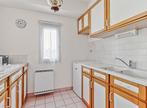 Vente Appartement 3 pièces 60m² LIEUSAINT - Photo 8