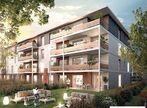 Vente Appartement 2 pièces 39m² DAMMARIE LES LYS - Photo 3