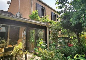 Vente Maison 5 pièces 116m² VERT ST DENIS - Photo 1