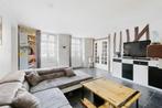 Vente Maison 5 pièces 120m² Lieusaint (77127) - Photo 1