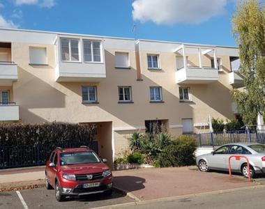 Location Appartement 2 pièces 47m² Lieusaint (77127) - photo
