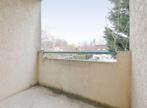 Vente Appartement 1 pièce 32m² ST GERMAIN LES CORBEIL - Photo 10