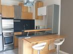 Vente Appartement 1 pièce 32m² ST GERMAIN LES CORBEIL - Photo 6