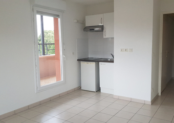 Location Appartement 1 pièce 21m² Savigny-le-Temple (77176) - Photo 1
