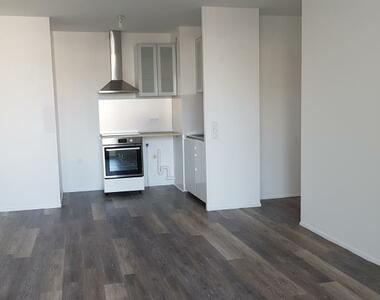 Location Appartement 3 pièces 58m² Saint-Pierre-du-Perray (91280) - photo