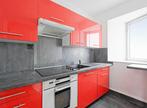 Vente Appartement 1 pièce 30m² MELUN - Photo 3