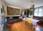 Vente Maison 4 pièces 80m² MELUN - Photo 3