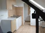 Vente Appartement 1 pièce 13m² LIEUSAINT - Photo 1
