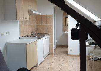 Location Appartement 1 pièce 13m² Lieusaint (77127) - Photo 1