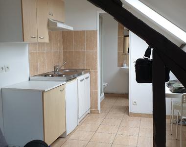 Vente Appartement 1 pièce 13m² LIEUSAINT - photo