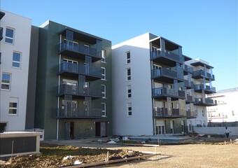 Location Appartement 3 pièces 62m² Lieusaint (77127) - Photo 1