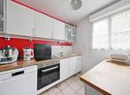 Vente Appartement 4 pièces 78m² MOISSY CRAMAYEL - Photo 2