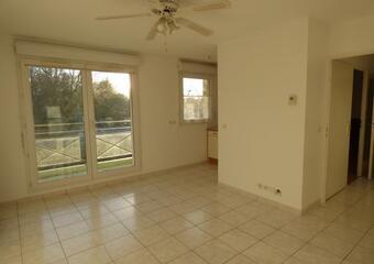 Location Appartement 2 pièces 38m² Lieusaint (77127) - photo