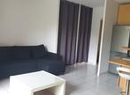Vente Appartement 1 pièce 32m² ST GERMAIN LES CORBEIL - Photo 3