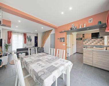 Vente Maison 6 pièces 93m² TIGERY - photo