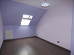 Vente Maison 4 pièces 97m² Lieusaint (77127) - Photo 4