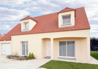 Vente Maison 6 pièces 114m² VALENCE EN BRIE - Photo 1