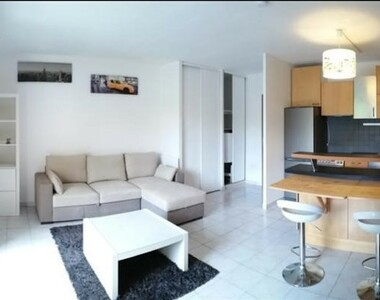 Vente Appartement 1 pièce 32m² ST GERMAIN LES CORBEIL - photo