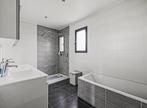 Vente Maison 6 pièces 138m² LIMOGES FOURCHES - Photo 9