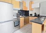 Vente Appartement 1 pièce 32m² ST GERMAIN LES CORBEIL - Photo 7