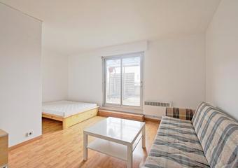 Vente Appartement 1 pièce 30m² MELUN - Photo 1