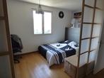 Vente Maison 7 pièces 120m² Moissy-Cramayel (77550) - Photo 8