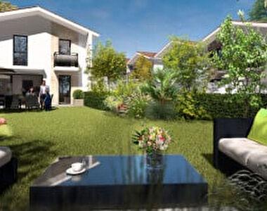Vente Maison 5 pièces 94m² LIVRY SUR SEINE - photo