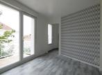 Location Appartement 2 pièces 36m² Lieusaint (77127) - Photo 2