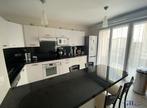 Vente Appartement 3 pièces 60m² Vert st denis - Photo 3