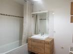 Location Appartement 3 pièces 56m² Saint-Pierre-du-Perray (91280) - Photo 7