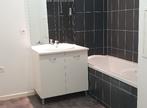 Location Appartement 2 pièces 40m² Lieusaint (77127) - Photo 4