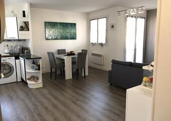 Location Appartement 3 pièces 61m² Lieusaint (77127) - Photo 1