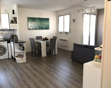 Location Appartement 3 pièces 61m² Lieusaint (77127) - photo