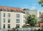 Vente Appartement 4 pièces Dammarie-les-lys - Photo 2