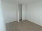 Vente Appartement 2 pièces 43m² MELUN - Photo 3