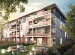 Vente Appartement 4 pièces 83m² DAMMARIE LES LYS - Photo 3