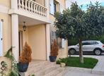 Vente Maison 7 pièces 165m² TIGERY - Photo 1