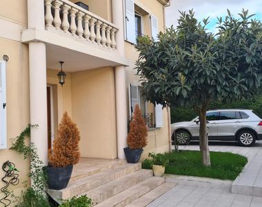 Vente Maison 7 pièces 165m² TIGERY - photo