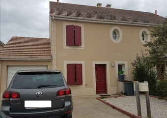 Location Maison 4 pièces 72m² Saint-Pierre-du-Perray (91280) - Photo 1