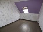 Vente Maison 4 pièces 87m² Lieusaint (77127) - Photo 4